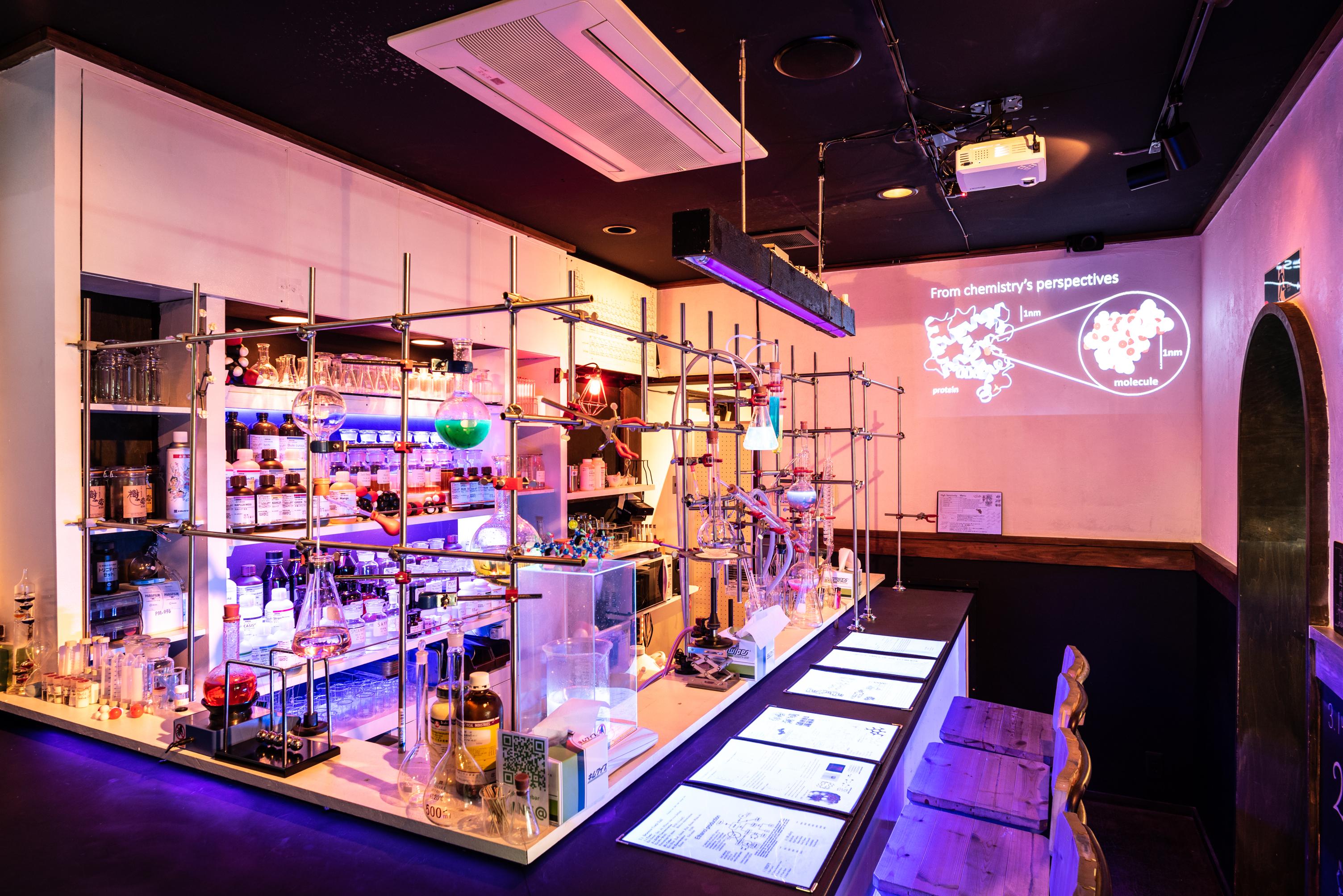 サイエンスバー Science bar